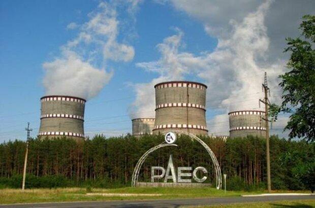 """""""Энергоатому"""" нужно более 11 млрд грн и десятки лет на безопасную остановку одного энергоблока"""