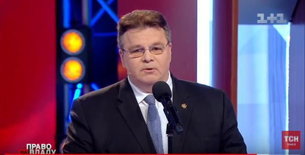 Линас Линкявичюс
