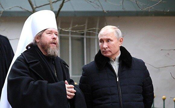 """""""Духівник Путіна"""" став інкубатором смертельної хвороби – МБХ медіа"""
