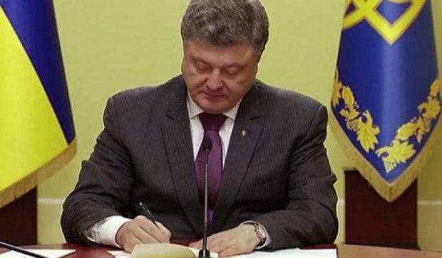 Президент затвердив проведення виборів у Маріуполі і Красноармійську