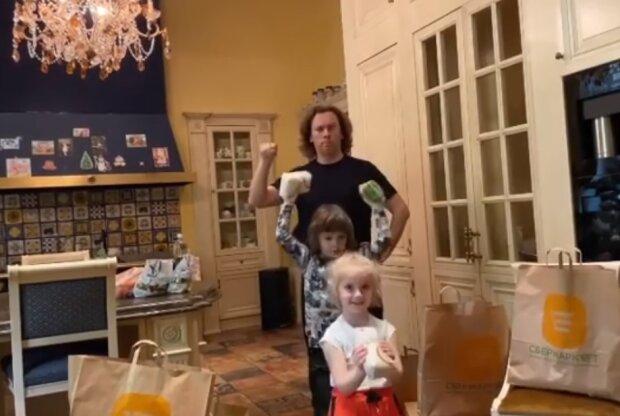 Максим Галкін з дітьми, фото: Instagram