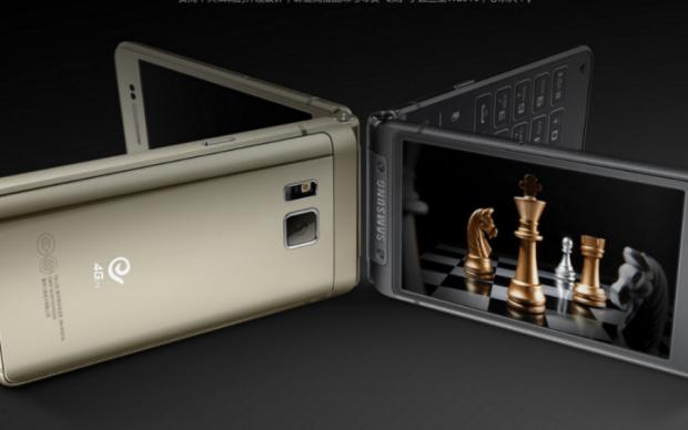 Samsung вирішив сісти на розкладачки