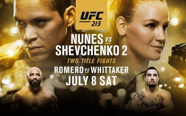 UFC 213: Промо-ролик турніру
