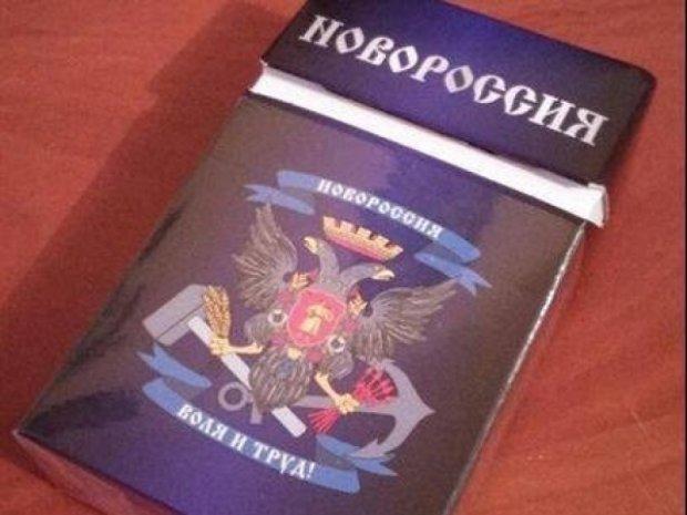 """Окупований Донбас продає цигарки """"Новоросія"""""""