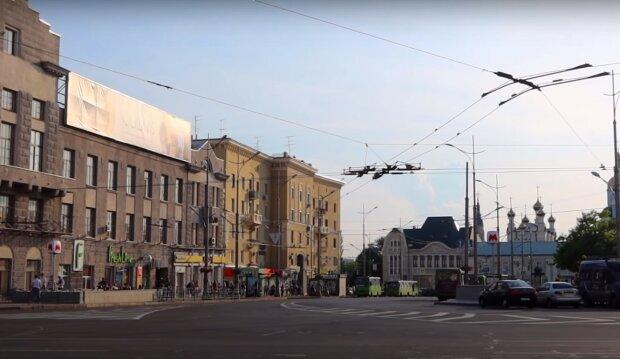 Харків, скріншот з відео