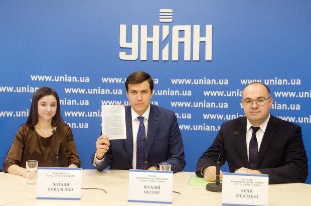 Київська команда Юлії Тимошенко
