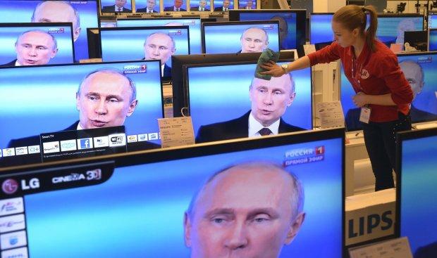 У Росії нахабно розділили Україну на три частини: з'явилося фото
