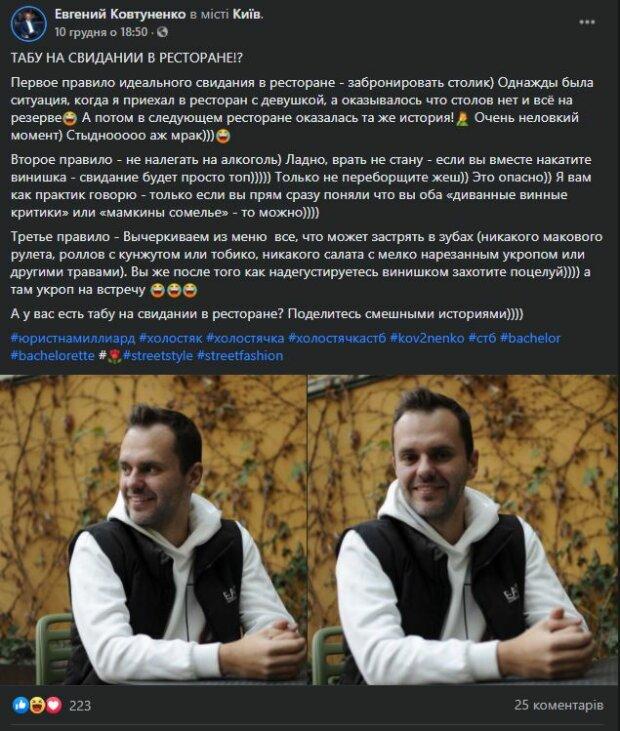 Публікація Євгена Ковтуненка, скріншот: Facebook