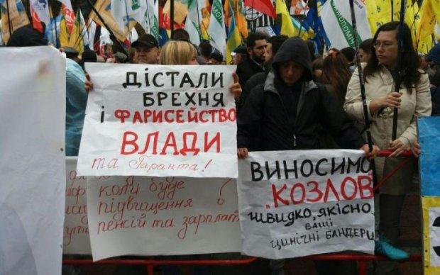 Влада наплювала на вимоги мітингувальників