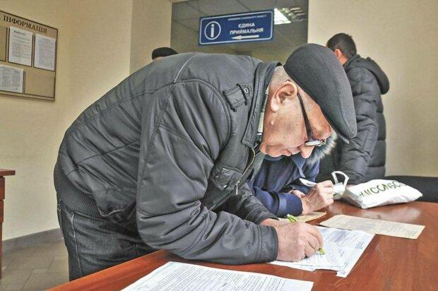 Субсидії в Україні, фото: expres.online