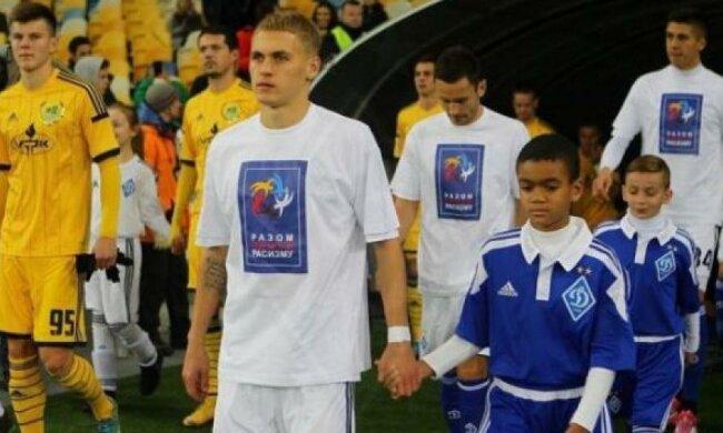 «Динамо» сыграет против «Челси» в футболках с антирасистской надписью