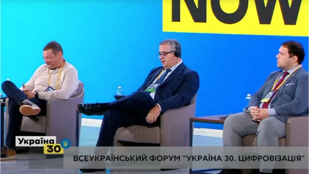 """Ідея цифрової демократії в Україні не витримала перевірку: """"Джо Байден"""" просочився в систему"""
