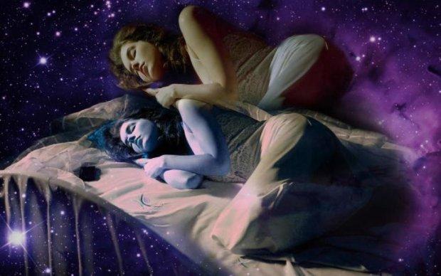 Гороскоп на 21 червня: постарайтесь запам'ятати свої сни
