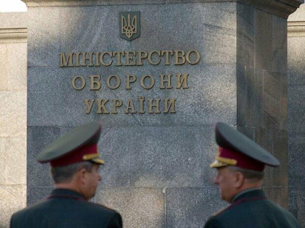 """Оборонное предприятие пустили по миру во время войны: """"обули"""" госбюджет на 116 миллионов"""