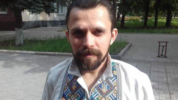 Артем Мірошниченко, фото - FB