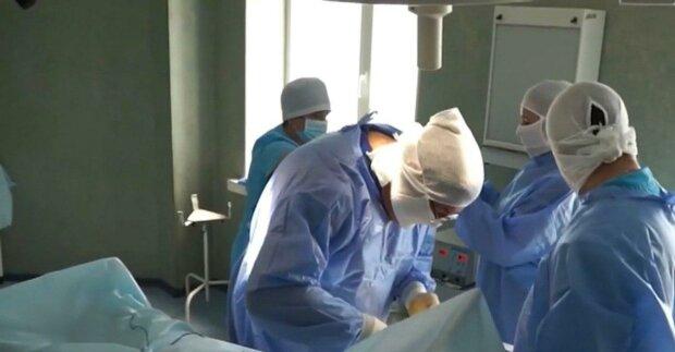 операция / скриншот из видео