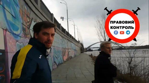 Алексей Гончарук и Виталий Шабунин, кадр из видео