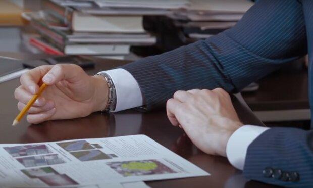 регистрация земли, скриншот из видео