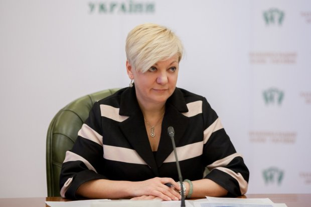 """""""Воспитанная гнида"""": журналист рассказал, где Гонтарева взяла деньги на новый бизнес"""