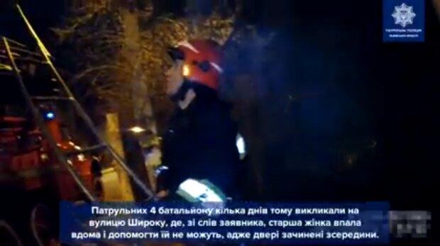 """Львівскі патрульні визволили стареньку з квартири-убивці: """"Як добре, що ви прийшли!"""""""