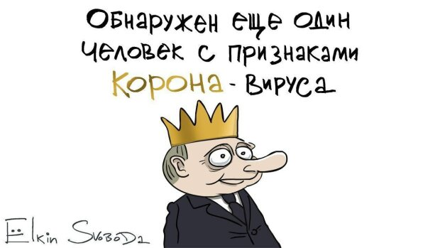 "У Путина обнаружили признаки ""корона-вируса"": фото - ЗНАЙ ЮА"