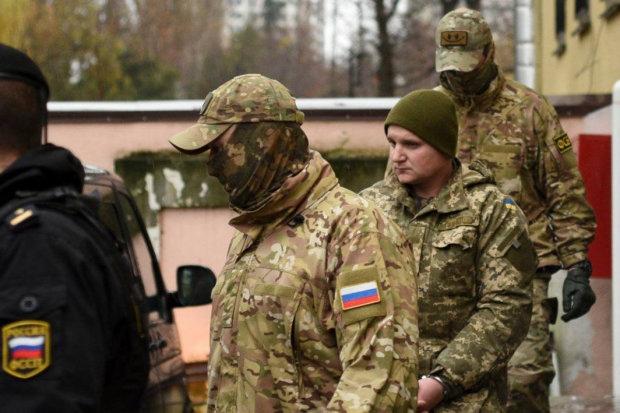 Решение Международного трибунала: украинцам показали полный текст важного документа