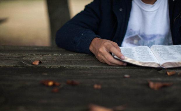 В Библии нашли точную дату конца света: до Судного дня осталось 10 месяцев