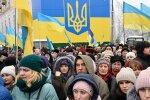 Українці, фото: informator.press