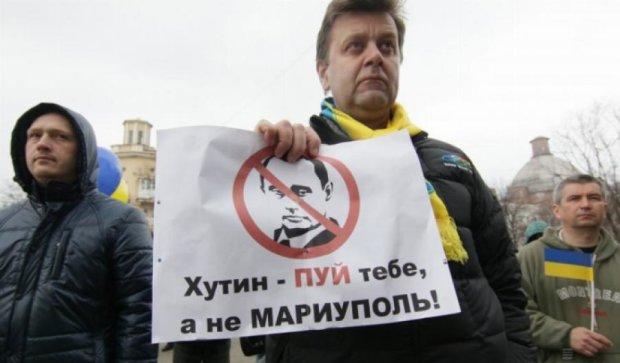 """Маріупольці просять Порошенко """"не здавати"""" Широкине"""