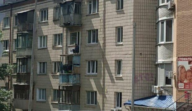 """Скрін, """" Х**вий Київ"""""""