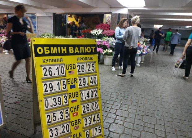 Курс валют різко змінить вектор: чого чекати українцям вже на цьому тижні