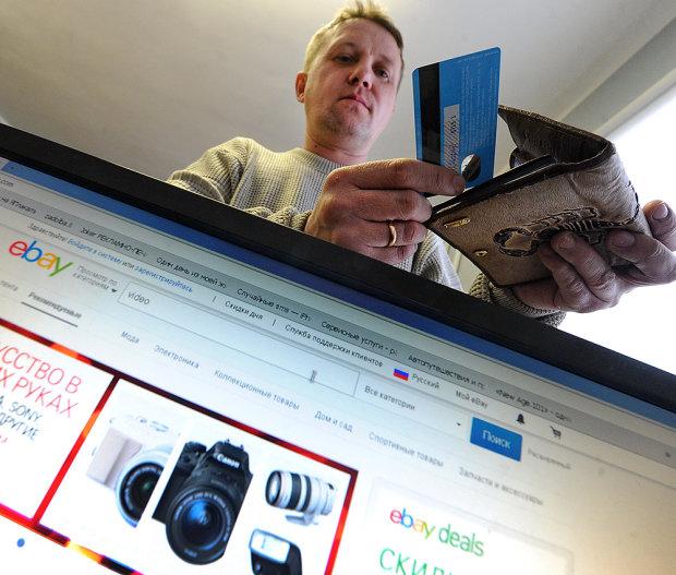 "eВay пообещала Украине отмыться от скандала с ""ДНР"" и ""ЛНР"""