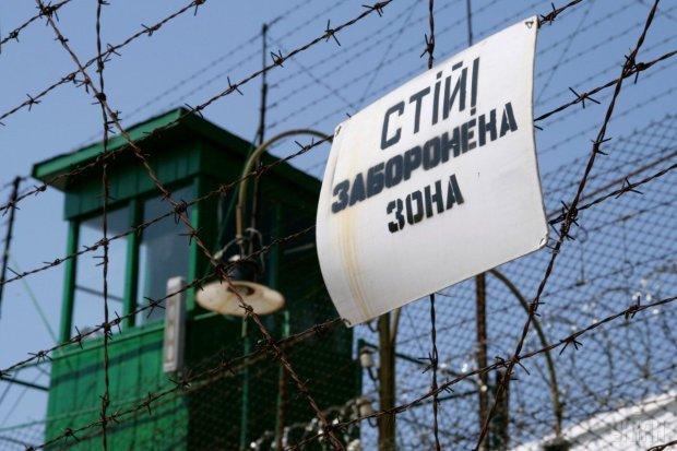 """""""Дитинство"""" у Путіна: українцям показали жахи донецького СІЗО для неповнолітніх"""