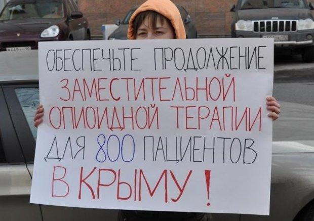 ООН: В Криму масово вмирають наркомани