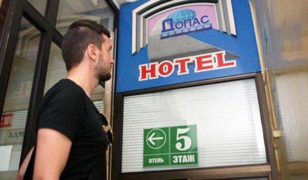 У Дніпропетровську відкрили безкоштовний хостел для учасників АТО
