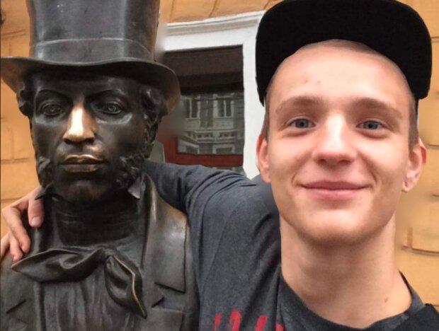 """Мощный взрыв оборвал жизнь 24-летнего тернополянина: """"Не спасли..."""""""
