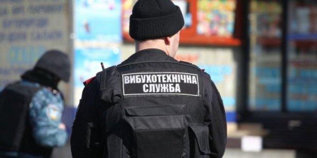 В Харькове заминировали важнейшее здание: весь город на ушах