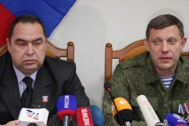 """Сепаратисти більше не йтимуть на """"компроміси"""" з Києвом"""