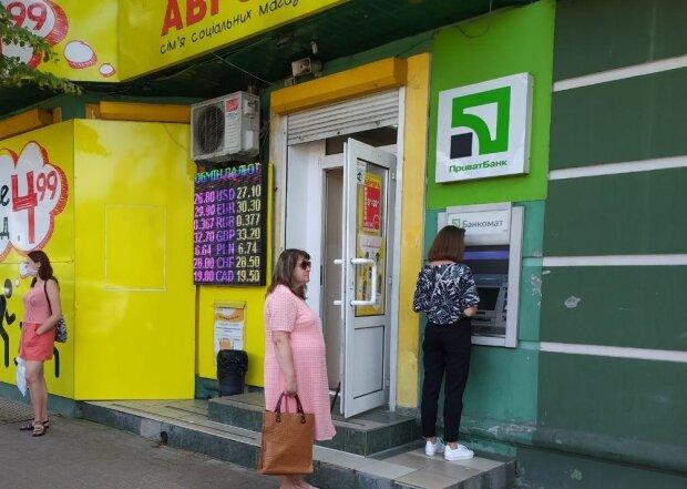 ПриватБанк, фото: Знай.ua