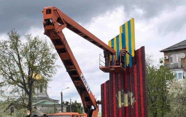 Скрін, Україна в шоці