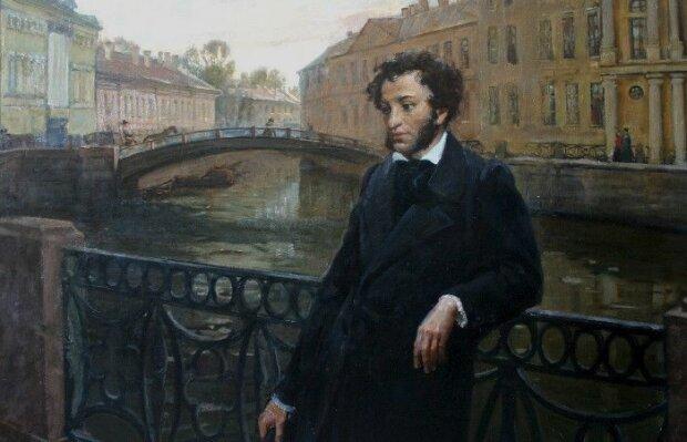 Олександр Пушкін