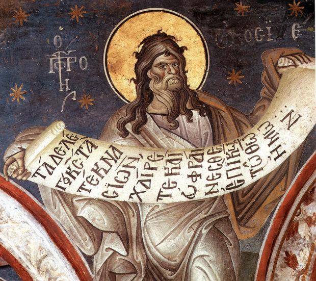 Осия Колесник 30 октября: история и традиции праздника