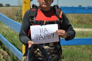 Володимир Бойко / фото: Фейсбук