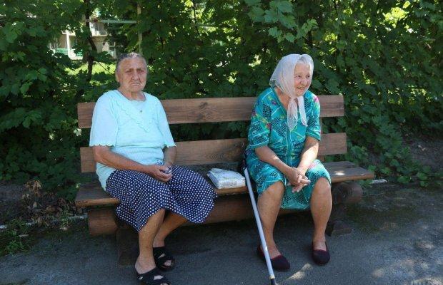 Как узнать в Днепре свой стаж и размер пенсии, не выходя из дома: полезный лайфхак, забудьте об очередях