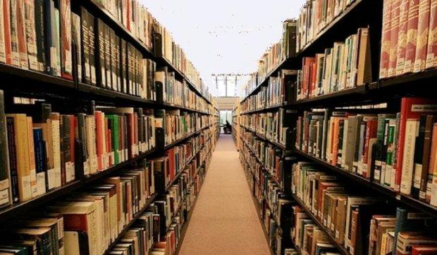 В России уничтожили последнюю украинскую библиотеку