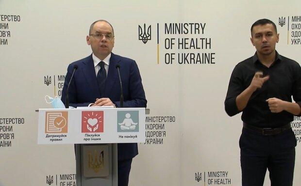 Максим Степанов, фото: facebook.com/moz.ukr