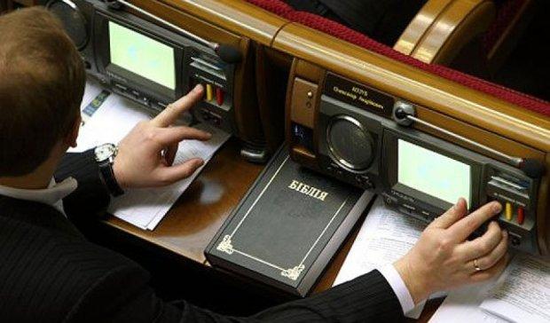 """Петиція проти """"кнопкодавів"""" зібрала 25 тисяч підписів"""