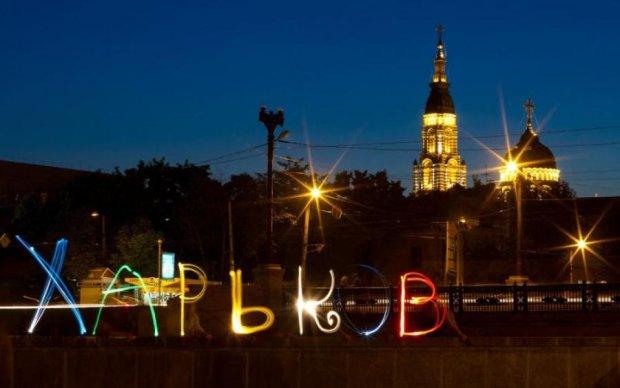 День Харькова 2017: дата, история праздника