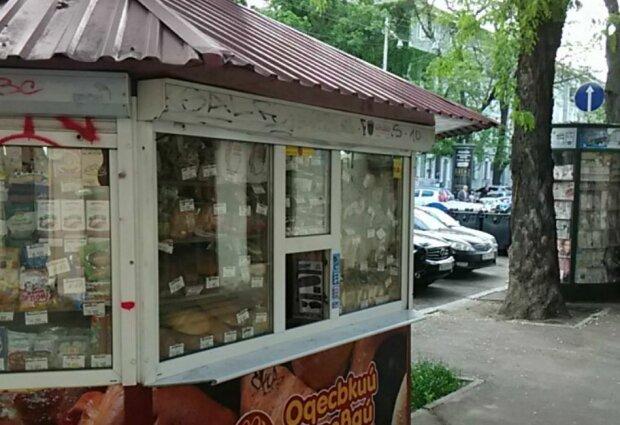 Одесский хлеб, скриншот: YouTube
