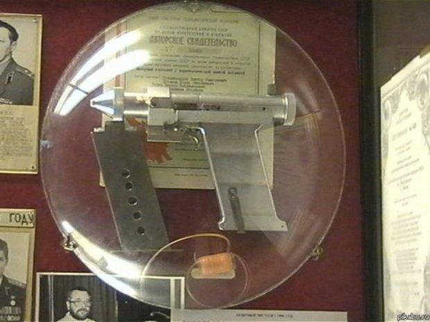 Лазерна зброя в СРСР